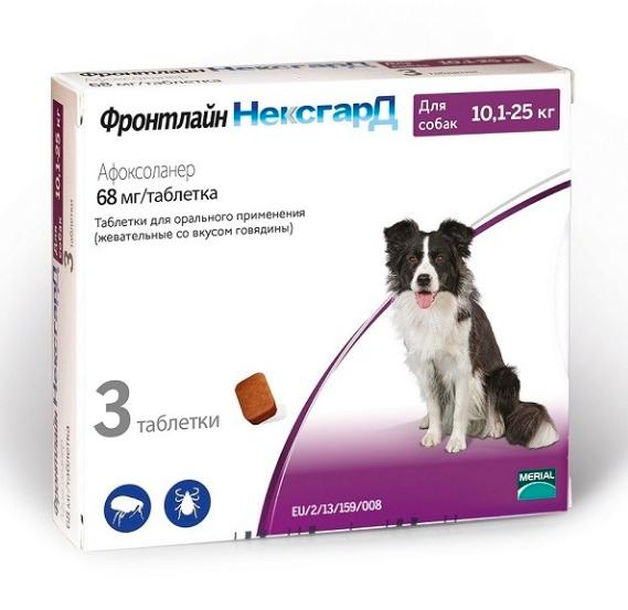 Фронтлайн НексгарД для собак 10-25 кг, 3 таблетки уп петдог