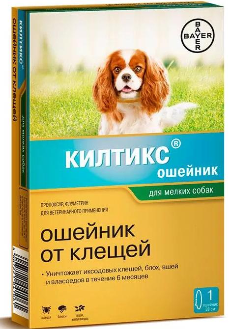 КИЛТИКС Ошейник для мелких собак 35 см петдог