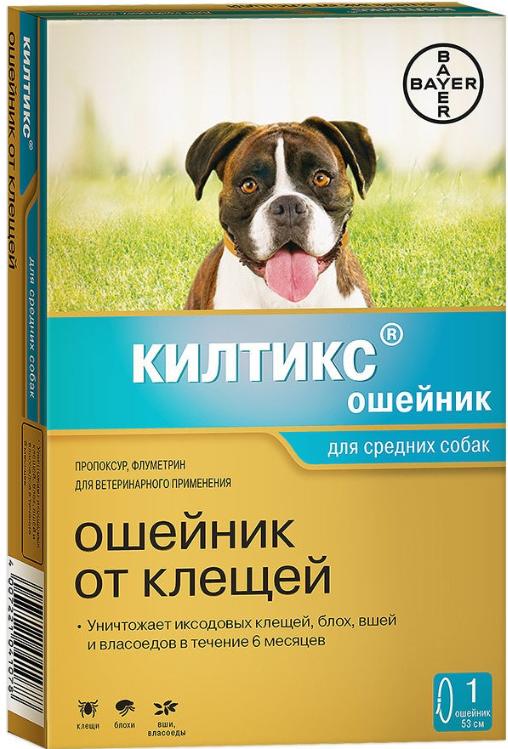 КИЛТИКС Ошейник для средних собак 48 см петдог