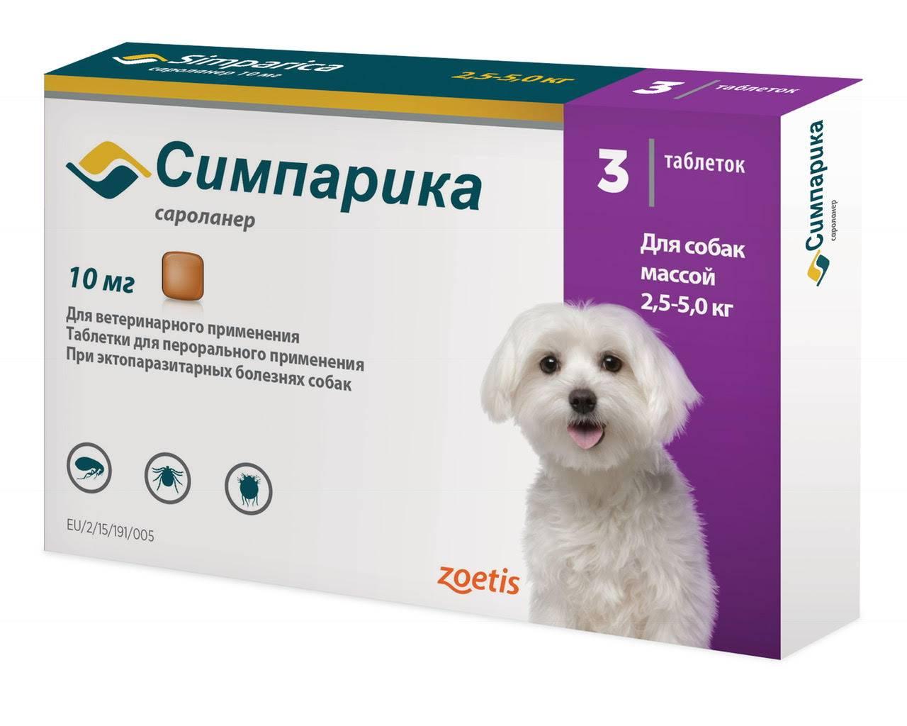 Симпарика от блох и клещей для собак 2,6-5 кг,  3 таблетки уп петдог