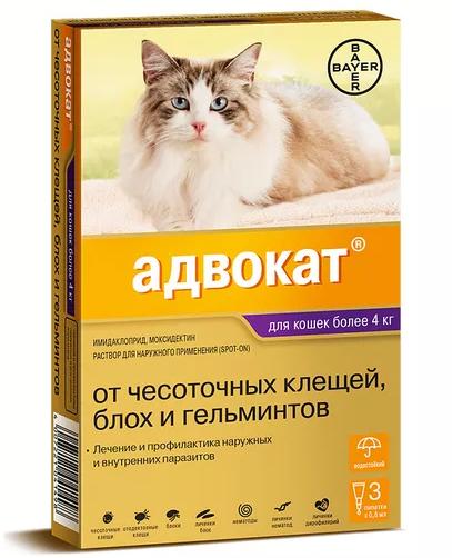 Адвокат для кошек более 4 кг, 1 пипетка по 0,8 мл петдог