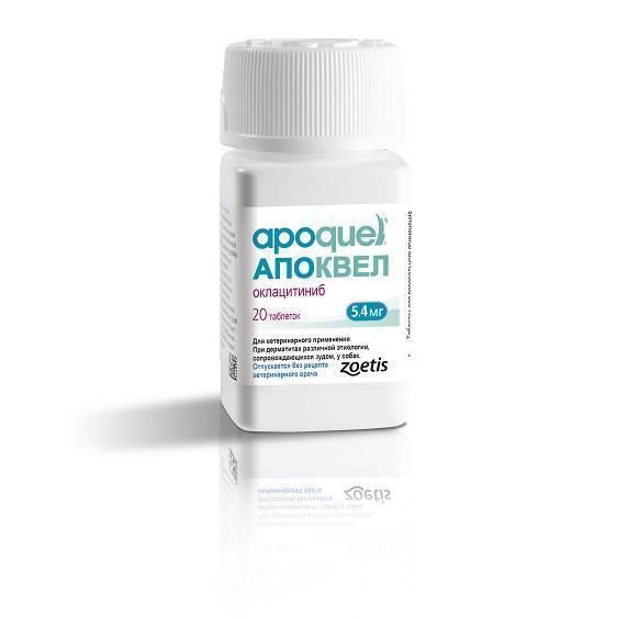 Апоквел 5.4 мг 20 таблеток уп. петдог