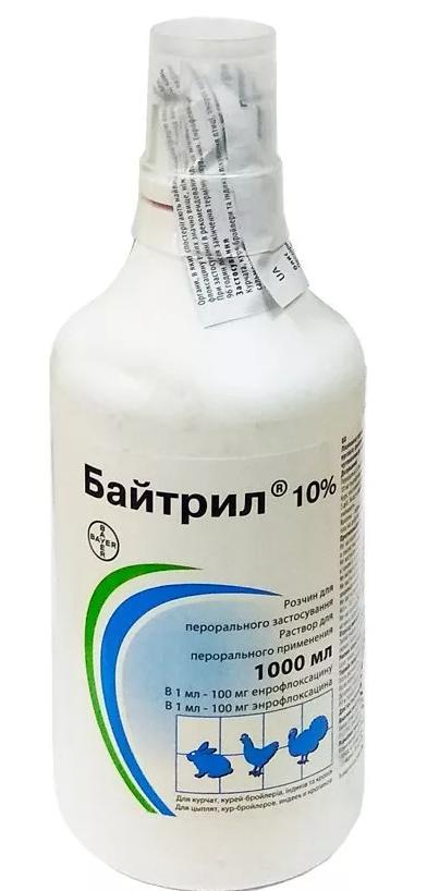 Байтрил 10% оральный раствор 1л петдог