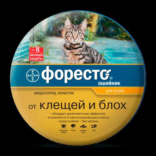 Форесто ошейник для кошек  38 см петдог