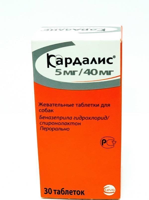 Кардалис 5 мг/40 мг 30 таб петдог