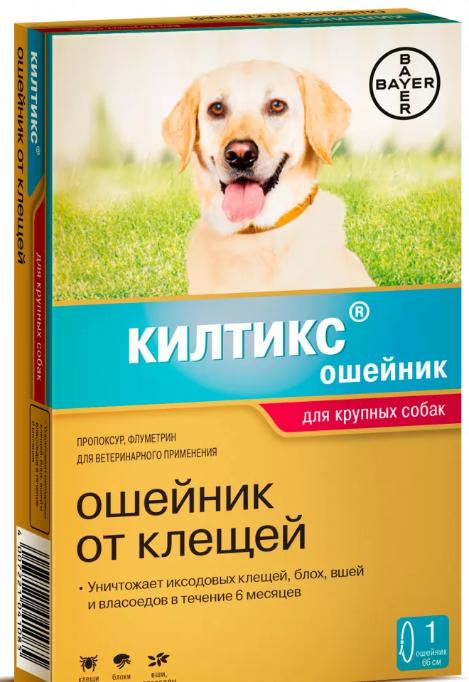 КИЛТИКС Ошейник для крупных собак 66 см петдог