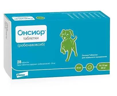 Онсиор, для собак массой от 10  до 20 кг таблетки 20 мг, цена за один блистер 7 таблеток петдог