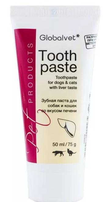 Зубная паста ГлобалВет (Globalvet) для собак и кошек со вкусом печени , туба 50 мл петдог