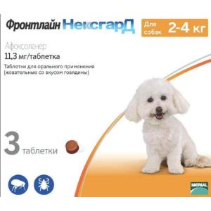 Фронтлайн НексгарД для собак 2-4 кг, 3 таблетки уп петдог