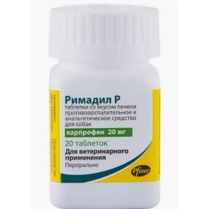 Римадил Р 20 мг  20 таб, таблетки со вкусом печени петдог