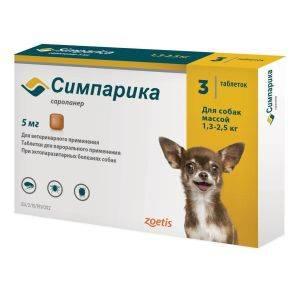Симпарика от блох и клещей для собак 1,3 - 2,5 кг,  3 таблетки уп. петдог