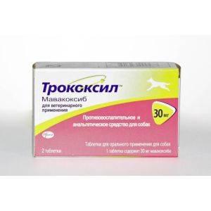 Трококсил 30 мг, уп  2 таб. петдог