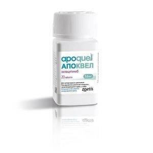 Апоквел 3.6 мг 20 таблеток уп. петдог