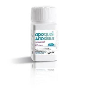 Апоквел 5.4 мг 100 таблеток уп. срок 06.2021г петдог