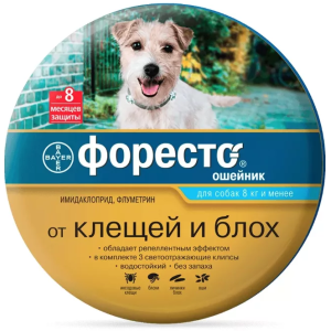 Форесто ошейник для собак весом до 8 кг, 38 см петдог