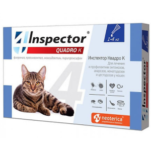 Инспектор капли от блох и клещей Quadro K для кошек от 1-4 кг петдог