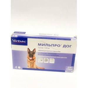 Мильпро дог для  крупных собак, упаковка 4 таблетки петдог