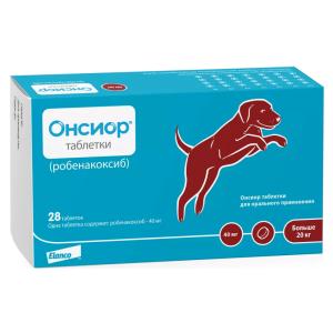 Онсиор, для собак массой более 20 кг таблетки 40 мг, цена за один блистер 7 таблеток петдог