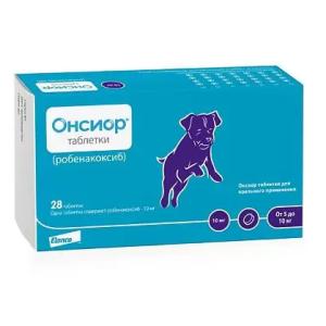 Онсиор, для собак массой от 5  до 10 кг таблетки 10 мг, цена за один блистер 7 таблеток петдог